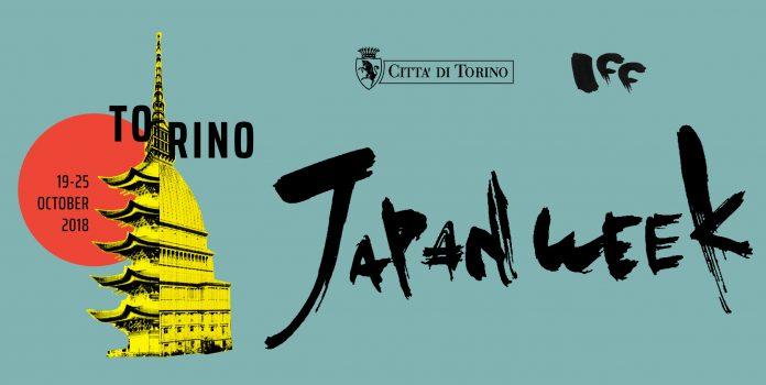 Torino-japan-week